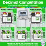 Decimal Computation BUNDLE | St Patricks