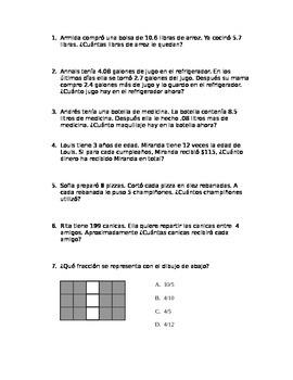 Decimal Homework/Activity STAAR Spanish Part 2