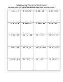 Decimal Multiplication Bingo