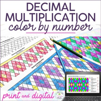 Multiplication Holiday Sheets Teaching Resources | Teachers Pay Teachers