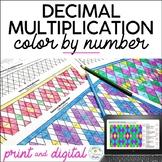 Distance Learning Decimal Multiplication Color by Number | Multiplying Decimals