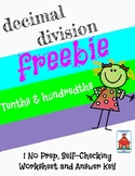 Decimal Division Who Am I? Inventor Worksheet Freebie