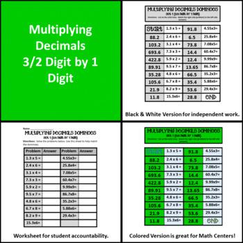 Decimal Multiplication Dominoes Game