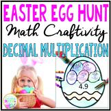 Decimal Multiplication Easter Craft