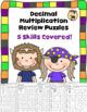 Decimal Multiplication Puzzle Games