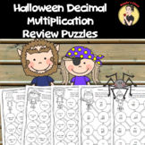 Decimal Multiplication Puzzle Games