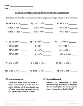 Decimal Multiplication Quiz