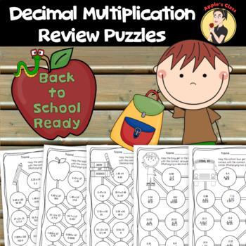 Decimal Multiplication Games