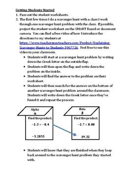 Decimal Multiplication Scavenger Hunt Game #2