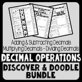 Decimal Operations Discover & Doodle Bundle