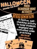 Decimals Halloween Scavenger Hunt Activity