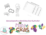 Decimal Operations Mardi Gras Color by Number