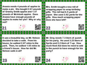 Decimals- Adding & Subtracting Task Cards with QR Codes