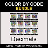 Decimals - Color by Code - Math Coloring Worksheets - BUNDLE