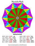 Decimals Mandala Math Color by Number Bundle