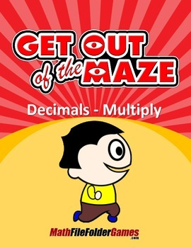 Decimals - Fun Multiplication Worksheets/Mazes (MINI BUNDLE)
