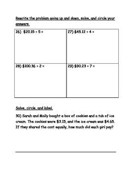 Decimals Quiz: Multiplying and Dividing