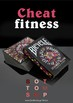 Deck of cards fitness games