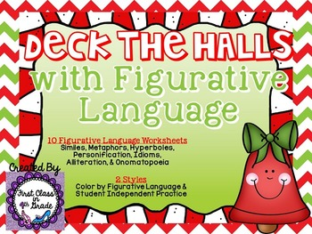 Deck the Halls with Figurative Language (Christmas Literary Device Unit)