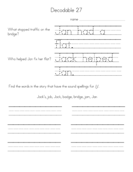 Decodable Activities for SRA Imagine It Reading