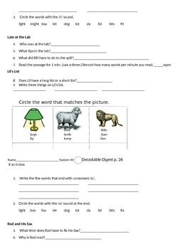 Decodable Digest BULK 2.2-6.2