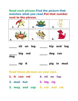 Decodable Phrases for Phrase Reading