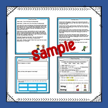 Decodable Stories,  Comprehension Sheets & Activities: Levels One and Two Bundle