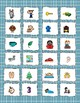 Decodable Stories, Comprehension Sheets and Activities Bundle Freebie