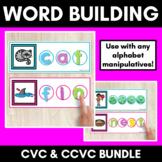Decodable Word Building Cards | CVC Words Activity
