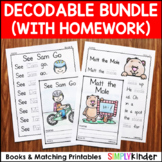 Decodables Bundle