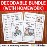 Decodable Readers - Decodables Bundle