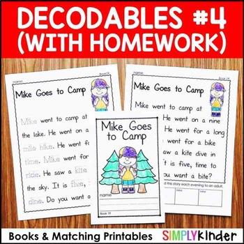 Decodables with Homework Set 4