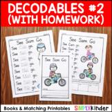 Decodable Books - Set 2 Decodables