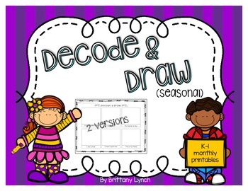 Differentiated Decode & Draw Worksheets