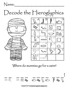 Ancient Egyptian Worksheets