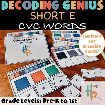 Decoding Genius: Short E CVC Words by Hungry Paper ...