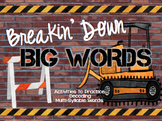 Decoding Multi-Syllable Words - Mega Pack