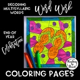 Decoding Multisyllabic WORD WORK CELEBRATION COLORING PAGES