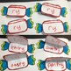 Decoding Multisyllabic Words MINI INTERACTIVE NOTEBOOK SET 12