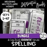 Decoding Multisyllabic Words SPELLING WORD PARTS INTERVENTION BINDER BUNDLE