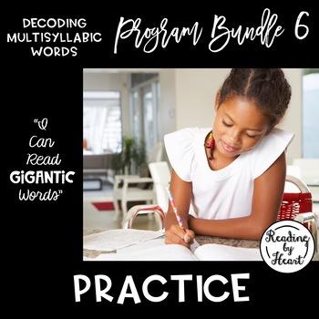 Decoding Multisyllabic WRITE & WIPE PRINTABLES INTERVENTION WORD PART SETS 1-12