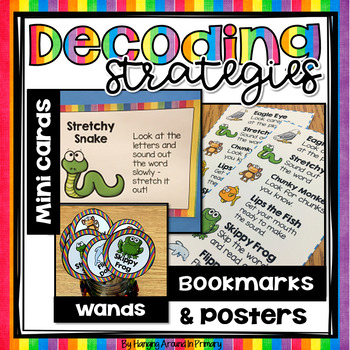 Guided Reading Strategies Posters and More - Rainbow