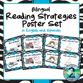 Bilingual Reading Strategies Posters (English & Spanish)