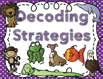 Decoding Strategy Posters - Beanie Baby themed
