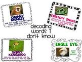 Decoding Unknown Words