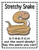 Decoding Words-Reading Strategies Poster Set