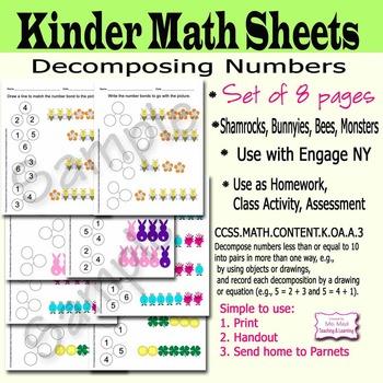 Decomposing Numbers Kindergarten K.OA.A.3 Spring Theme: Sh