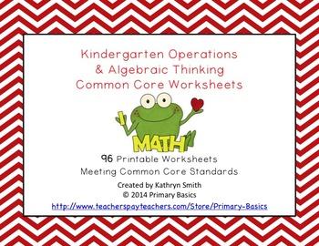 Kindergarten Common Core Math Worksheets