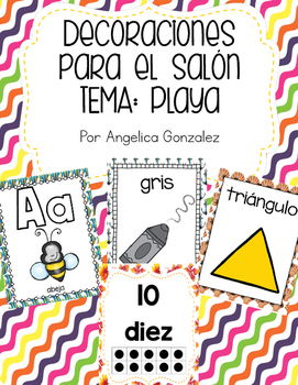 Decoraciones para el salon- Playa (Classroom decor: Beach themed)