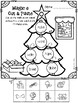 Decorate the Christmas Tree CVCe